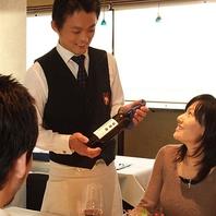 ソムリエ厳選Wine約300種★ワイン会はLa Chicで決まり♪