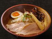 中華そば 石黒のおすすめ料理2
