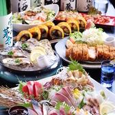 SUSHI創菜ダイニング 黒子 成田表参道店 ごはん,レストラン,居酒屋,グルメスポットのグルメ