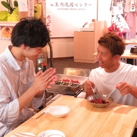 圧巻のコスパ★1g5円の量り売りユッケ&1g8円~馬力焼き