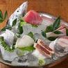 手打ちそばと海鮮のお店 そば草香のおすすめポイント2