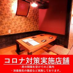 隠れ家創作居酒屋 和み屋の雰囲気1