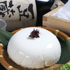 日和屋 豆蔵のおすすめ料理1