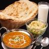 インドカレー BaBa's キッチンのおすすめポイント1