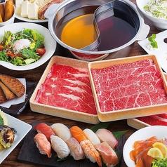寿司 しゃぶしゃぶ 焼肉 もがみ 松山空港通店のおすすめ料理1