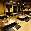 【40~60名様完全個室(掘りごたつ)】数々の飲食店を手がけたデザイナーの空間作りは別格◆オシャレ空間でのお食事はまた一味違った楽しさがあります。各種ご宴会コース、単品料理に飲み放題プラン、お席のみご予約もお待ちしております。
