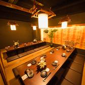 個室で味わう彩り和食 栄 有楽町駅前店の雰囲気2