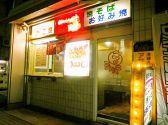秀ちゃん 新宿通店 店舗写真