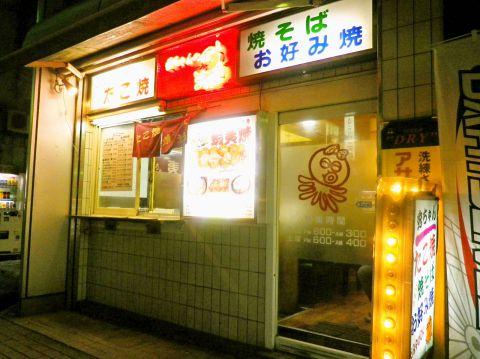 本店はすすきので30年以上の老舗。大阪出身の店主が本場のレシピで自慢の料理。