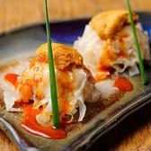 十番 右京のおすすめ料理3