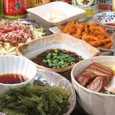 沖縄食堂 風のおすすめ料理2