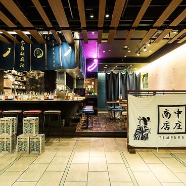 大衆天ぷらと日本酒 天ぷら酒場 NAKASHOの雰囲気1