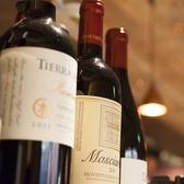 【ワイン充実】お料理にぴったりのワインも取り揃えております。