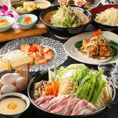 こだわりもん宴会酒場 やまと 長野店のおすすめ料理1
