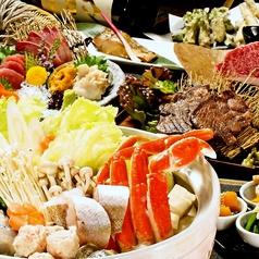 夢源 仙台のおすすめ料理1