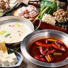 火鍋と水炊き マルヒのおすすめ料理1