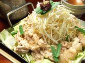 焼鳥 DINING TEN ダイニング テンのおすすめ料理2
