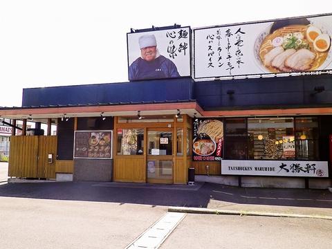 店長が笑顔で出迎えてくれる。美味しい麺を寛ぎ空間の中で味わって食べられるお店。