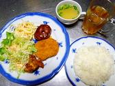 ケント KENT 町田のおすすめ料理2