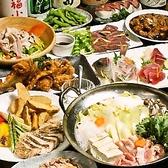 なまはげの郷のおすすめ料理2