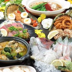 花の舞 広島駅南口店 厳島別邸のコース写真