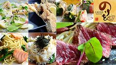 のりを 長居店 王道居酒屋のコース写真