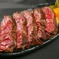 料理メニュー写真牛リブアイステーキ 200g