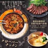 クローバー キッチン Clover Kitchen 新宿東口店特集写真1