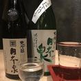 【店長イチオシ】岐阜県日本泉酒造のふなくちとり無濾過生原酒