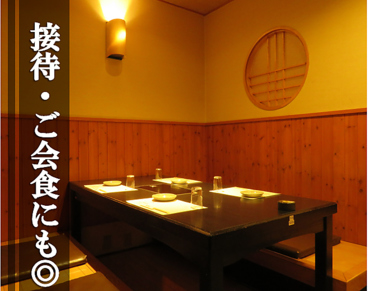 あっ晴れ 札幌の雰囲気1