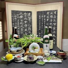 日本料理 井原の写真