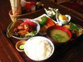 ここら屋 御幸町本店のおすすめ料理2