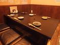 各種宴会も「えにし」におまかせ!人数に合わせてご利用頂ける座敷席をご用意!