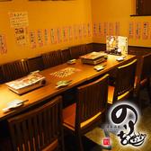 のりを 小阪店の雰囲気3