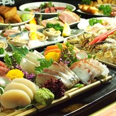いちから 海鮮酒家のおすすめ料理1