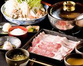 西新初喜 本店のおすすめ料理2