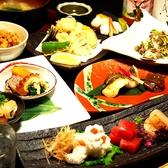 源氏庵のおすすめ料理3