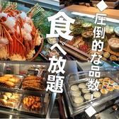 かに食べ放題 蟹奉行 京都河原町店のおすすめ料理3