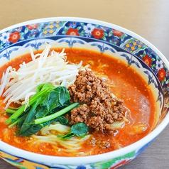 中国料理 川龍の写真