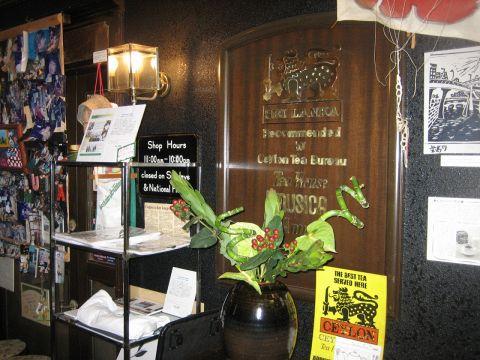 日本で初めて本格的にポットで紅茶を供した有名店。最高品質の紅茶が愉しめます。