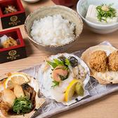 青森ねぶた小屋 三宮本店のおすすめ料理3