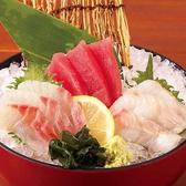 さかなや道場 新富士店のおすすめ料理3