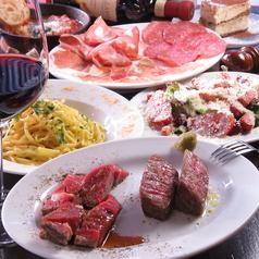 肉バル酒場ViaViaのおすすめ料理1