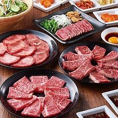 うしさん 新大久保店のおすすめ料理1