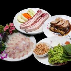 韓国料理 実家のコース写真
