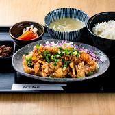 餃子いち 半蔵門店のおすすめ料理3