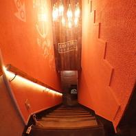 新宿駅すぐ!地下1階にございます!