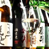 隠れ家日本酒バル あかまる 離れ 京都のグルメ