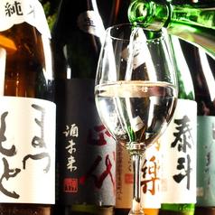 隠れ家日本酒バル あかまる 離れ