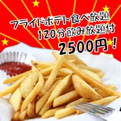 TiTO JUNGLEのおすすめ料理1